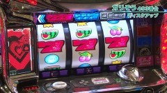 #508 嵐・梅屋のスロッターズ☆ジャーニー/徳島県★後編/動画