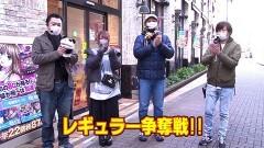 #1 DASH5/Pギアス/ポセイドン 怒濤の神撃/ワイルドロデオ6750/不二子 Lupin The End 199/動画