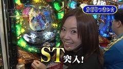 #2 マネメス豚/ルパンEnd/魔戒ノ花/牙狼闇/北斗6拳王/動画