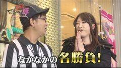 #14 マネメス豚/GANTZ/テラフォーマーズ/動画