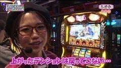 #66 RSGre/真・北斗無双/水戸黄門III/凱旋/動画