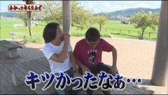 #138 わかってもらえるさ/星矢 海皇覚醒/沖ドキ/動画