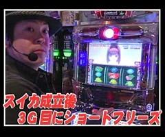 #432射駒タケシの攻略スロット�Zデビルマン2〜悪魔復活〜/動画