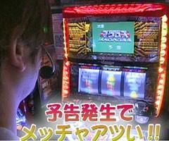 #446射駒タケシの攻略スロット�Zデビルマン2/マジカルハロウィン2/マクロス/動画