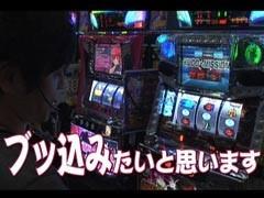 #481射駒タケシの攻略スロット�Z探偵物語TURBO/モンキーターン/動画