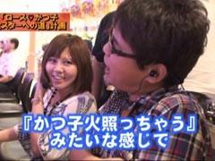 #28 ヒロシ・ヤングアワーロースかつ子/動画