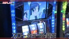 #554 射駒タケシの攻略スロット�Z秘宝伝/戦慄/ぷよぷよ!M/動画