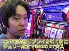 #386射駒タケシの攻略スロット�ZランブルローズXX・三國志・南国育ち/動画