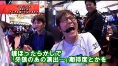 #191 ヒロシ・ヤングアワー/魔法少女まどか☆マギカ/動画
