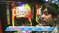 #689 射駒タケシの攻略スロットVII/スーパーブラックジャック2/動画