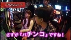 #223 ヒロシ・ヤングアワー/未公開トーク集/動画