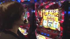 #841 射駒タケシの攻略スロットVII/鏡/クラセレ/ディスクアップ/動画