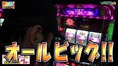 #405 打チくる!?/沖ドキ! 前編/動画