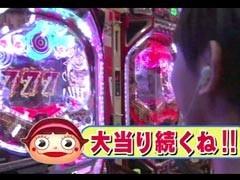 #4 ブラマヨ吉田のガケっぱち!!ポコ美/橋本武志(烏龍パーク)/動画