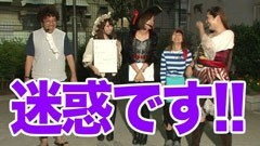 #20 船長タック2nd/パチスロ蒼天の拳2/キン肉マン/動画