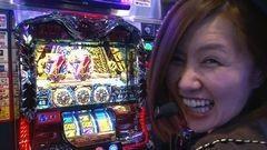 #8 船長タック3rd/ハーデス/CRリング/CR暴れん坊将軍 怪談/動画