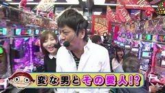 #144 ガケっぱち!!/Erina/動画