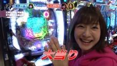 #4 満天アゲ×2/マクロスF3R/ヤマト/009COJ/ベルサイユ/動画