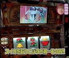 #36水瀬&りっきぃのロックオン東京都★後編/動画