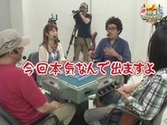 #36 沖と魚拓の麻雀ロワイヤル/動画