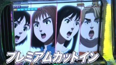 #16 TAI×MAN/パチスロモンキーターン�U/動画
