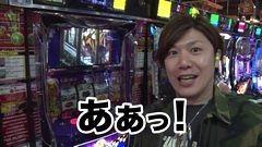 #86 TAI×MAN/番長2/リノMAX/パチスロ モンキーターンIII/動画