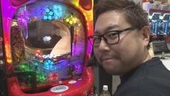 #30 のるそる/CRまどマギ/やじきた道中記乙/慶次2/動画