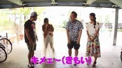 #51 のるそる/ダイナマイトキング/ディスクアップ/北斗無双/動画