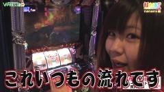#436 打チくる!?/戦国乙女2 前編/動画