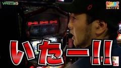 #453 打チくる!?/キングパルサー 〜DOT PULSAR〜 前編/動画