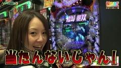#475 打チくる!?/北斗の拳 強敵 後編/動画