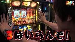 #483 打チくる!?/ミリオンゴッド 凱旋 後編/動画