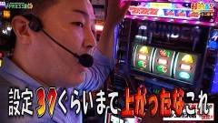 #493 打チくる!?/サンダーV リボルト 他 後編/動画