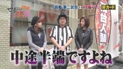 #3 マネメス豚2/CRまどマギ/沖縄4/動画
