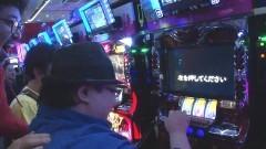 #196 黄昏☆びんびん物語/凱旋/ハーデス/動画