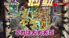 #89 実戦塾/7thシーズン総集編/動画