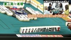 沖と魚拓の麻雀ロワイヤル RETURNS 第206話/動画