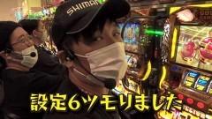 #131 貧乏家族/番長3/凱旋/エヴァ シト、新生 PREMIUM/動画