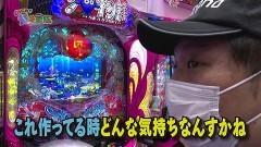 #155 貧乏家族/沖縄5/バーサス/ハナビ/動画