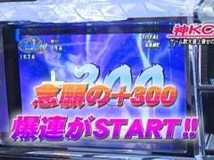 #470射駒タケシの攻略スロット�Z旋風の用心棒 胡蝶の記憶/動画