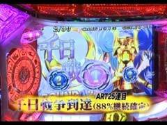 #520 射駒タケシの攻略スロット�Zパチスロ聖闘士星矢/動画