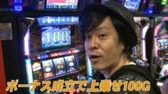 #571 射駒タケシの攻略スロット�Z/学園黙示録/動画