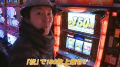 #588 射駒タケシの攻略スロット�Z/吉宗/動画