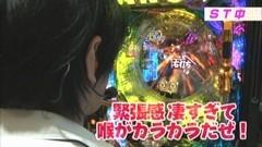 #21 ビジュR1/CR牙狼 魔戒ノ花/動画