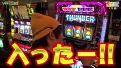#402 打チくる!?/ハーデス/サンダーVリボルト 後編/動画