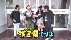 #33 貧乏家族/凱旋/ファミスタ/宵伽設定付/沖ドキ/動画