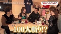 #99 旅打ち/北斗無双/マイフラワー/動画