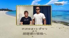 #533 サイトセブンカップ/北斗 天破/天龍/北斗 拳王/北斗無双/動画