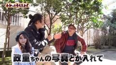 #204 わかってもらえるさ/天下一閃/北斗 天昇/CR偽物語199/北斗無双 /動画