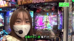 #547 サイトセブンカップ/沖海4/AKB123/新・必殺仕置人TURBO/動画